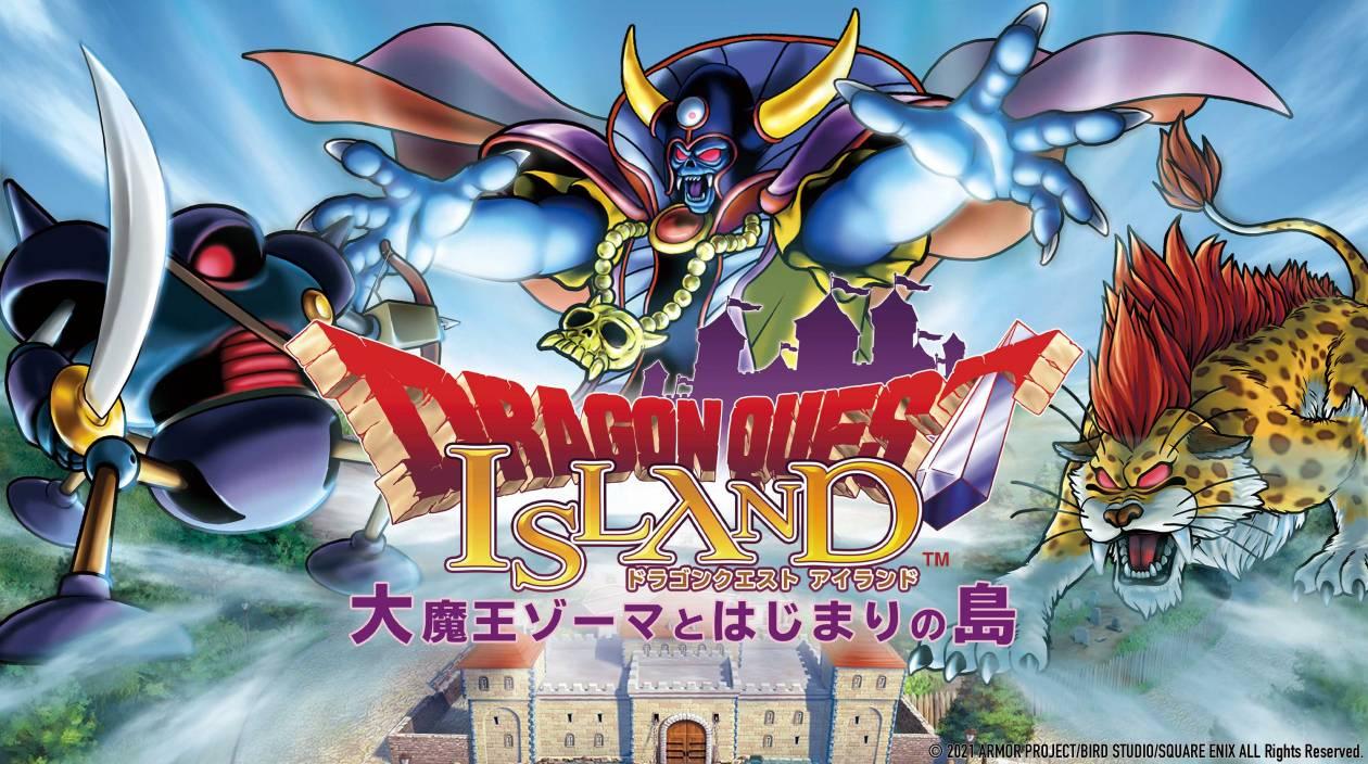 「ドラゴンクエスト アイランド 大魔王ゾーマとはじまりの島」がオープン